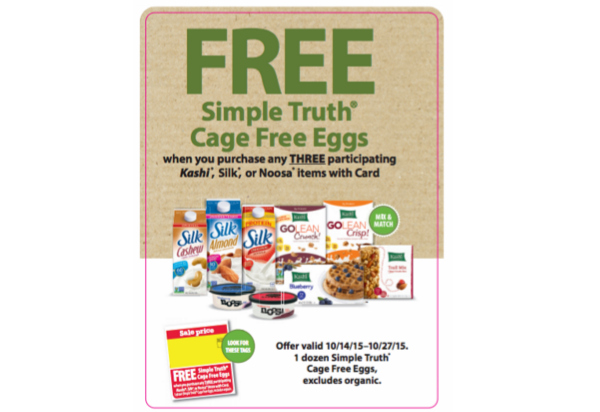free cage free egg coupon