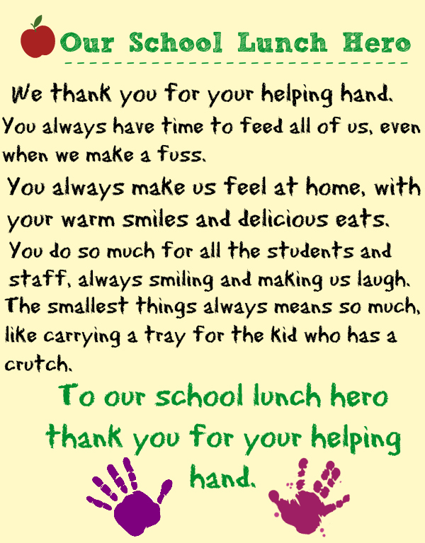 school lunch lady thank you poem